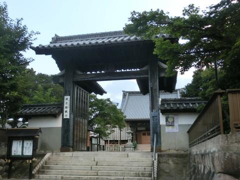 三重県鈴鹿市 神戸城跡   試撃行